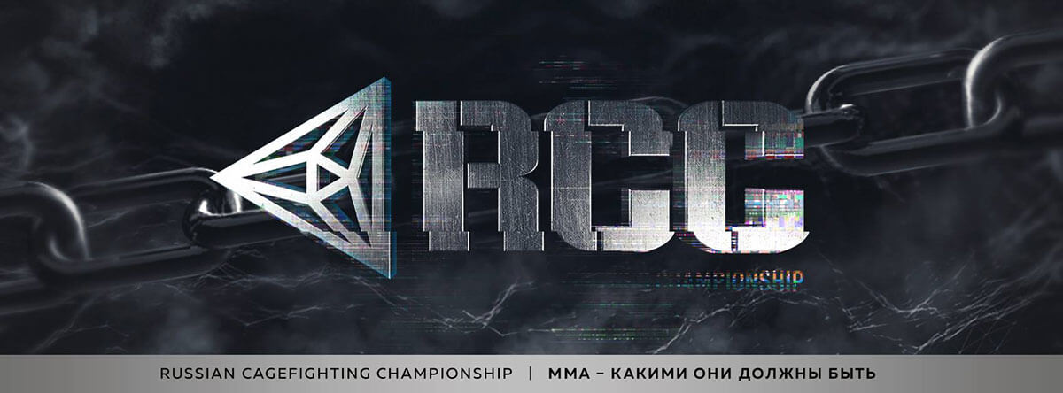 Russian Cagefighting Championship